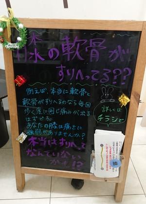 Dsc_1144_2